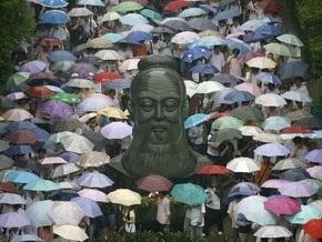 Китай отмечает день рождения Конфуция