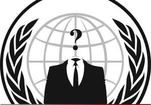 Полиция арестовала 25 хакеров из Anonymous