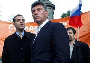 Немцова оштрафовали за неповиновение сотруднику милиции