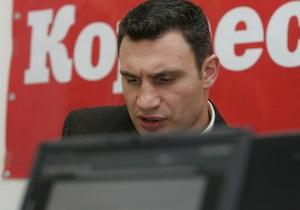 Кличко требует от парламента поддержать досрочные выборы мэра Киева