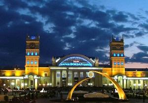В Харькове после сообщений о минировании взрывчатку на вокзале не нашли