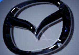 Власти США начали расследование в отношении автоконцерна Mazda