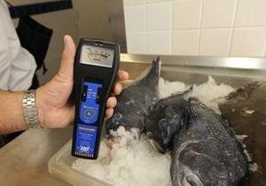 У берегов Японии обнаружили зараженную радиоактивными веществами рыбу