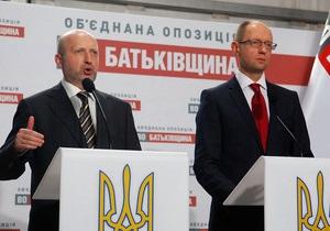 Турчинов: Силовые структуры помогают власти в фальсификации результатов выборов
