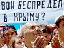 В Крыму осквернили памятник жертвам геноцида крымских татар