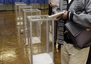 Фальсифікаціям - ні.  Ученые выявили универсальность распределения голосов на выборах по пропорциональной системе