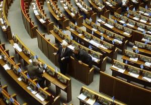 Бютовцы покинули зал Рады из-за отказа Литвина рассмотреть вопрос о Межигорье