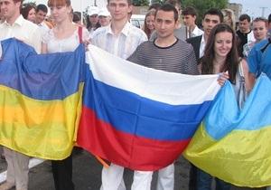 Общественные организации Одессы предлагают сделать 18 января Днем дружбы России и Украины