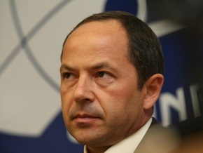 Ъ: Тигипко не явился на заседание политсовета трудовиков