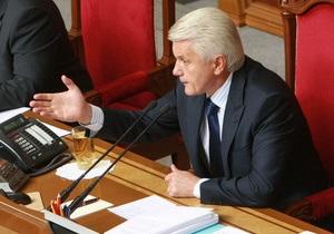 Литвин отменил переименование фракции БЮТ. Оппозиция назвала это  очередным ударом  ПР