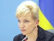В США на съезд демократов, кроме Луценко, отправится Богатырева