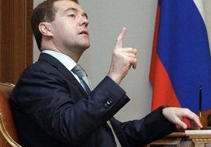 Медведев заявил, что Нафтогаз и Газпром продолжат диалог относительно объединения