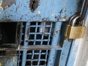 В Ивано-Франковской области по подозрению в похищении российского инвалида задержан молдаванин
