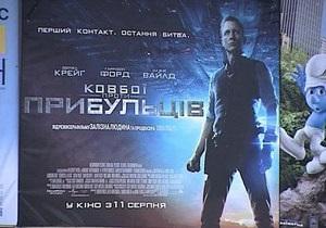 Вести.Ru: Во всех кинотеатрах Украины теперь показывают фильмы только на украинском