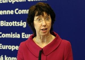 Глава МИД ЕС призвала Иран ввести мораторий на смертную казнь