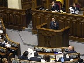 Депутаты приняли закон о поддержке автопроизводителей