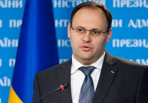 Москаль - Каськив - вуз - Москаль обратился к Табачнику с просьбой разъяснить ситуацию вокруг диплома Каськива