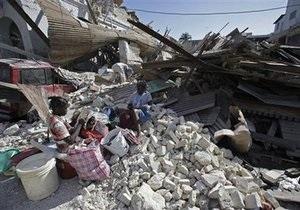 Украина предоставит гуманитарную помощь Гаити