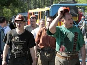 В Донецкой области из-за ненастья прекращали работу три шахты