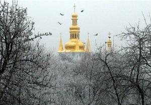 Новый гимн Киева определят с помощью референдума