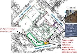 Компания Ахметова заявила, что в БТИ подтвердили отсутствие нарушений при строительстве на Андреевском спуске