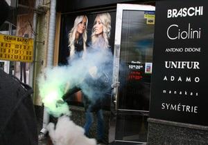 В центре Киева ультраправые забросали дымовыми шашками магазин меха