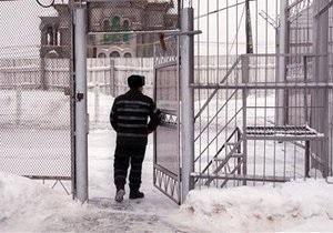 новости Полтавы - В Полтаве сообщивший о минировании здания мужчина получил два года тюрьмы