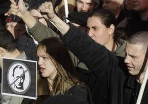 В Москве состоялся митинг оппозиции