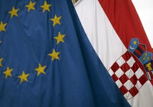 Сегодня в Хорватии пройдет референдум по вопросу о вступлении в ЕС
