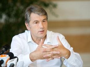 Ющенко предложил Раде самораспуститься