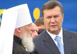 Янукович, Азаров и Литвин помолились по случаю завершения 2011 года