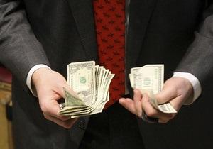 Минфин привлек почти полмиллиарда гривен от продажи ОВГЗ