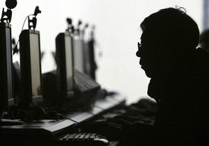 Недовольные принятием антипиратских законов чешские хакеры заблокировали сайт правительства