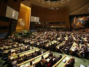 Генассамблея ООН призвала США отменить экономическое эмбарго против Кубы