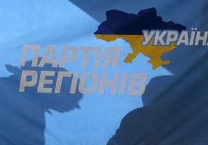 В Соломенском районе Киева двое мужчин повредили палатку Партии регионов