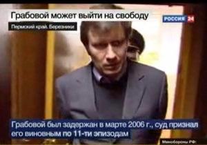 Сектант, обещавший воскресить детей Беслана, готов искать пропавших российских шахтеров