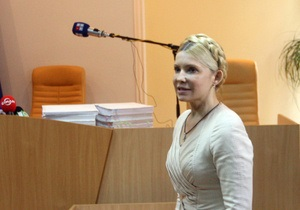 Суд разрешил медикам Минздрава обследовать Тимошенко в СИЗО