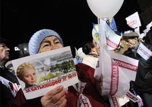 В Полтаве суд запретил митинги объединенной оппозиции - областной штаб