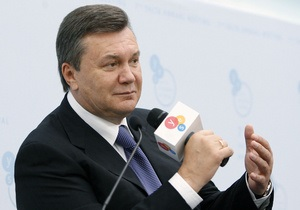 Саммит YES в этом году откроют президенты Украины и Израиля