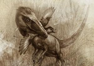 Пернатые динозавры питались протоптицами - ученые