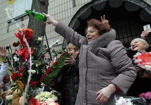 Тимошенко заявила, что прошедший день рождения был для нее самым счастливым
