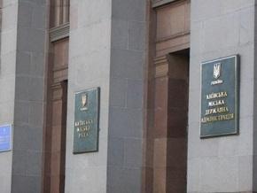 В Киеве появится платная Аллея Звезд