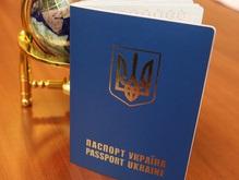 Украина начнет переговоры о безвизовом режиме с ЕС на саммите в сентябре