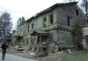 СМИ: В Киеве разбирают историческое здание