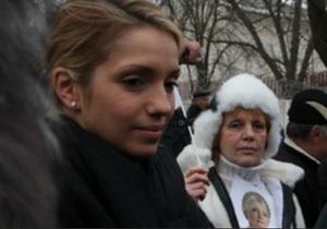 Трехдневное свидание Тимошенко с дочерью обойдется в 420 гривен
