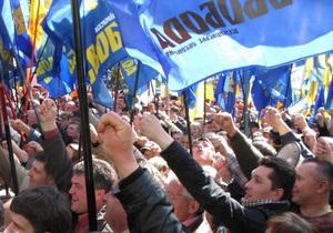 Суд оштрафовал зампреда Свободы, принимавшего участие в акции против ратификации соглашения по ЧФ