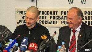 Зюганов и движение Удальцова заключили предвыборный союз
