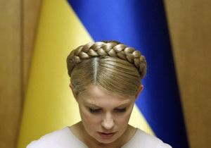 Тимошенко потратила на избирательную кампанию 289,9 млн грн