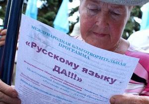 Исследование: Украинский язык через несколько поколений может стать мертвым