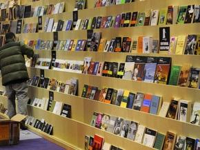 В центре Киева пройдет акция в поддержку чтения